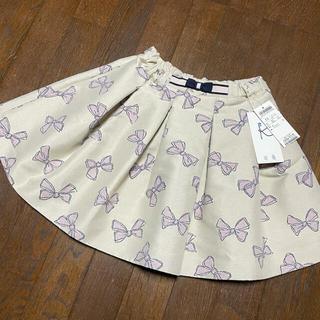 クミキョク(kumikyoku(組曲))の組曲 キッズ スカート 120 リボン柄 アイボリー ピンク 子供服 新品タグ付(スカート)
