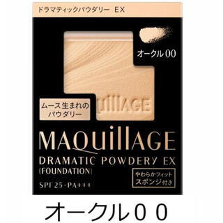 MAQuillAGE - MAQuillAGE マキアージュ ファンデ ファンデーション オークル00