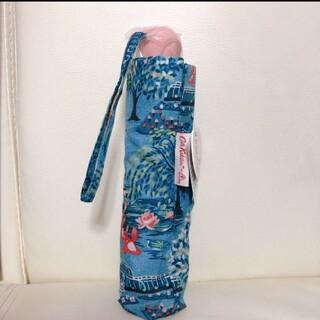 キャスキッドソン(Cath Kidston)の新品 タグ付き キャスキッドソン 日傘 ボタニカルガーデン(傘)