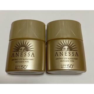 ANESSA - アネッサ パーフェクトUV スキンケアミルク サンプル 2個セット