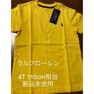 Ralph Lauren - ラルフローレン tシャツ 4T 110cm相当