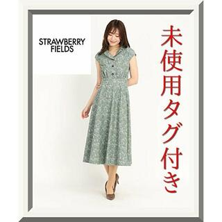 STRAWBERRY-FIELDS - 【未使用タグ付】STRAWBERRY-FIELDSハーバルシャンブレーワンピース