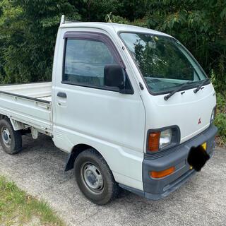 三菱 - 三菱10年式ミニキャブトラック 4MT4WD 走行24246キロ車検令和4年4月