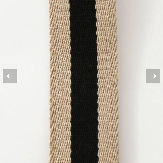 L'Appartement DEUXIEME CLASSE(アパルトモンドゥーズィエムクラス)の《アパルトモン》Border belt ◆ ナチュラル A レディースのバッグ(その他)の商品写真