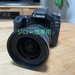 Canon - 美品★Canon EOS 80D  ボディとレンズ