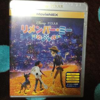 Disney - リメンバー・ミー DVD