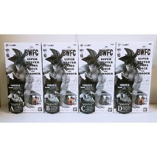 BANPRESTO - アミューズメント一番くじ ドラゴンボール超 SMSP バーダック ABCD