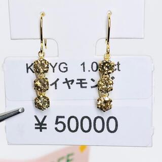 DE-18560 K18YG フックピアス ダイヤモンド AANI アニ