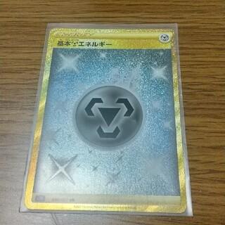 ポケモン(ポケモン)の基本 はがねエネルギー ポケモンカード UR(シングルカード)