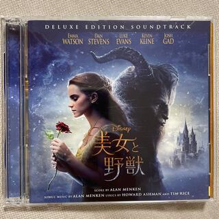 ディズニー(Disney)の 美女と野獣 オリジナル・サウンドトラックデラックス・エディション(英語版)(映画音楽)