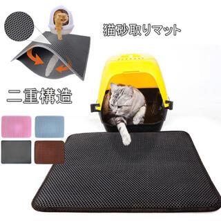 砂取りマット 猫 トイレマット 猫用 猫砂キャッチャー