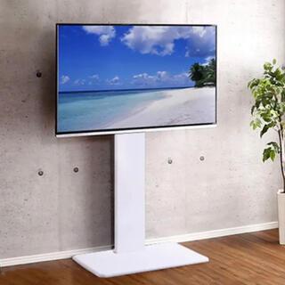 ホームテイスト 壁寄せテレビスタンド 壁掛け テレビスタンド テレビ TV