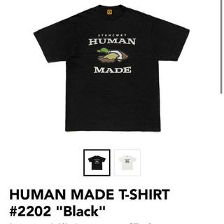 """シュプリーム(Supreme)のHUMAN MADE T-SHIRT #2202 """"Black""""(Tシャツ/カットソー(半袖/袖なし))"""