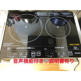 アイリスオーヤマ - IRIS EIH1470V-B(スタンド付き)
