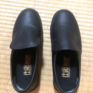 ミドリアンゼン(ミドリ安全)のミドリ安全 超耐滑作業靴 ハイグリップ 22.5(その他)