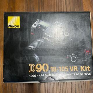 ニコン(Nikon)のD90 18-105 VR kit(デジタル一眼)