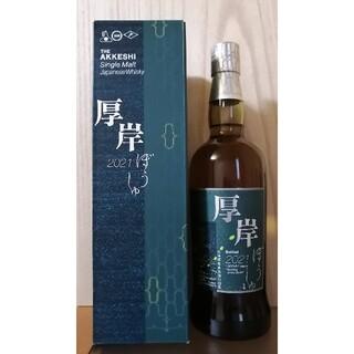 【送料無料】厚岸 ウイスキー 芒種 ぼうしゅ 厚岸蒸溜所 AKKESHI(ウイスキー)