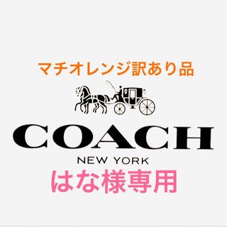 COACH - COACH コーチ長財布 シグネチャー F78202    箱・紙袋付き