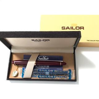 セーラー(Sailor)の万年筆 ☆SAILOR☆  旧プロフィット 《未使用品》(ペン/マーカー)
