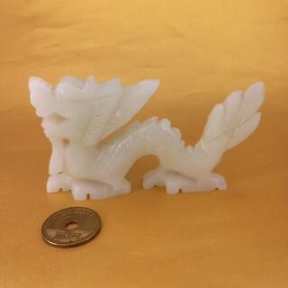 玉石彫刻『遊龍』風水置物(整理番号:RA54)(彫刻/オブジェ)