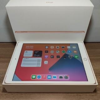 Apple - 美品Ipad 第8世代 Wifi Cellular Simフリー32GB保証付き