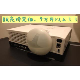 リコー(RICOH)のRICOH リコー 短焦点プロジェクター PJ WX4240N(プロジェクター)