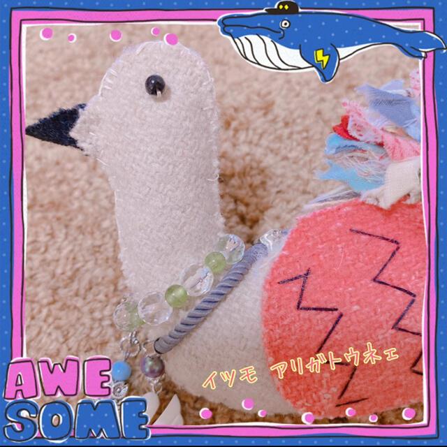 ミミチャンユーチャン モチコノ ベンキトモダチ レディースのファッション小物(財布)の商品写真