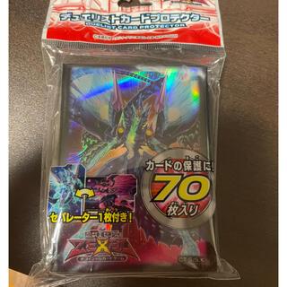 コナミ(KONAMI)の遊戯王 スリーブ 銀河眼の光子竜皇(シングルカード)
