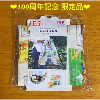 サクラクレパス(サクラクレパス)の限定品♡新品未開封♡サクラクレパス 100周年記念 エコバッグ(エコバッグ)