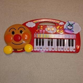 アンパンマン - アンパンマン おもちゃ ピアノ 送料込み