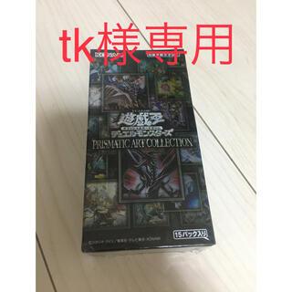 ユウギオウ(遊戯王)の遊戯王プリズマティックアートコレクション  1BOX シュリンク付き (Box/デッキ/パック)
