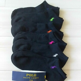 ポロラルフローレン(POLO RALPH LAUREN)の新品!Poloラルフローレン靴下レディース6足セット♪(ソックス)