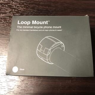 【美品】Loop Mount スマホホルダー(その他)