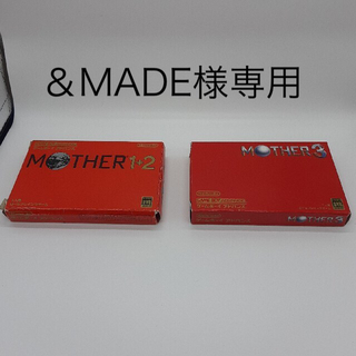 ゲームボーイアドバンス(ゲームボーイアドバンス)の&MADE様専用 MOTHER3 GBA(携帯用ゲームソフト)