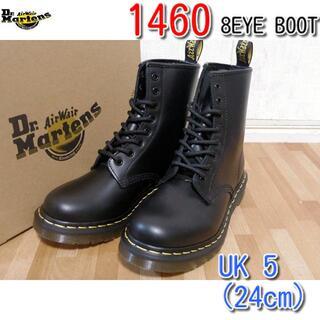 ドクターマーチン(Dr.Martens)のドクターマーチン UK5 1460 8ホール ブーツ 黒 くろ(ブーツ)