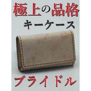 0072✨ブライドルキーケース ブラウン✨ メンズ レディース☆6連フック