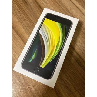 iPhone - 新品未使用 iPhoneSE 64GB ブラック SIMロック解除済