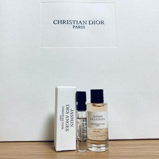 Dior - 【新品未使用】メゾンクリスチャンディオール ジャスミン デ サンジュ セット