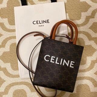 celine - セリーヌ CELINE スモール バーティカルカバ