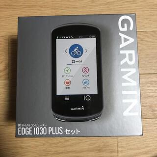 ガーミン(GARMIN)のGARMIN ガーミン Edge エッジ 1030 Plus (パーツ)