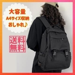 週末セール☆ リュック 通勤 通学 大容量 リュックサック ブラック 韓国 新品