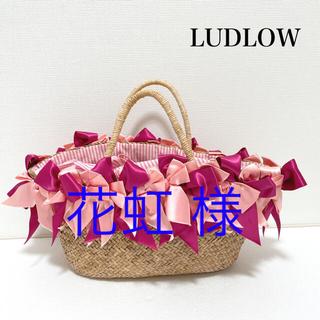 ラドロー(LUDLOW)のLUDLOW ラドロー リボンつきかごバッグ ピンク(かごバッグ/ストローバッグ)