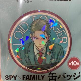 セガ(SEGA)のロイド SPY×FAMILY  スパイファミリー 缶バッジ (バッジ/ピンバッジ)