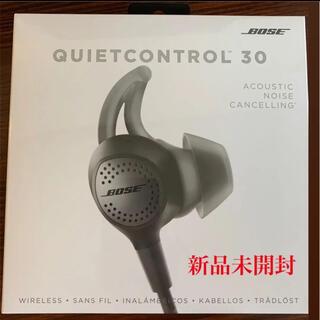 BOSE - Bose QuietControl 30【新品未開封】