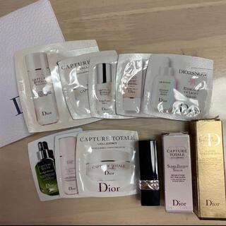 Christian Dior - Dior サンプル セット