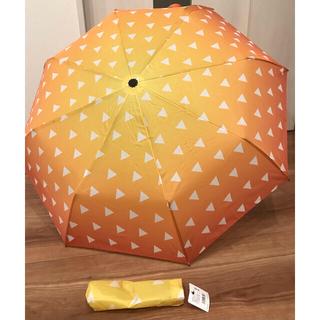 和柄 傘(傘)