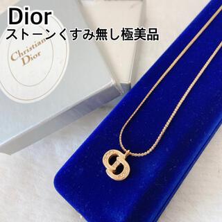 Dior - 美品 dior ディオール ネックレス ビンテージ ロゴ cd ゴールド