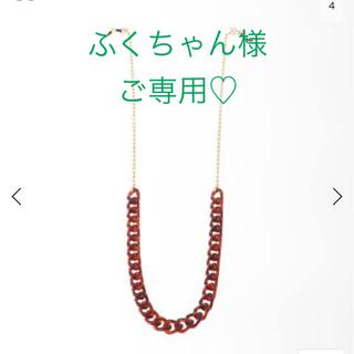 L'Appartement DEUXIEME CLASSE - L'Appartement 【EMMANUELLE KHANH】Chains