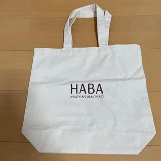 HABA トートバッグ