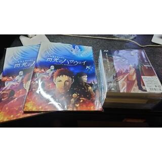 バンダイナムコエンターテインメント(BANDAI NAMCO Entertainment)の閃光のハサウェイ 劇場限定版ブルーレイとパンフレットの豪華版と通常版のセット(アニメ)